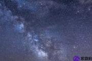 紫微星全方面诠释