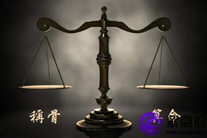 袁天罡称骨歌详解_2019年称骨算命表:四两命运详解-紫微府